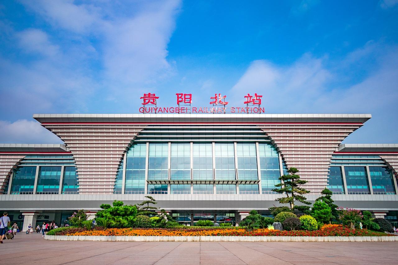 Guiyang North Railway Station